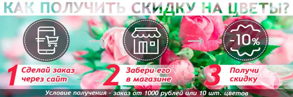 Голубой доставка цветов в москва через интернет недорого до 1000